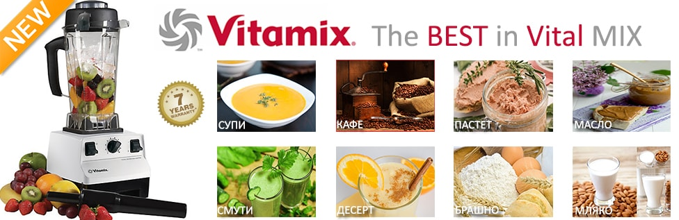 Banner-Vitamix-TNC5200-min