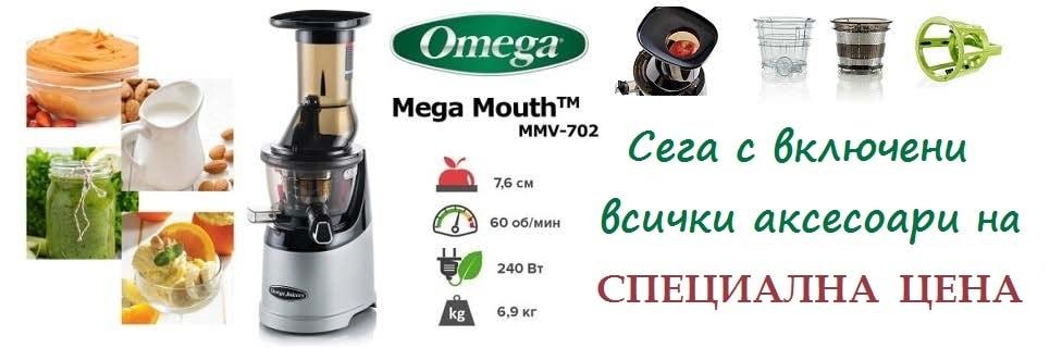 Omega702new-min