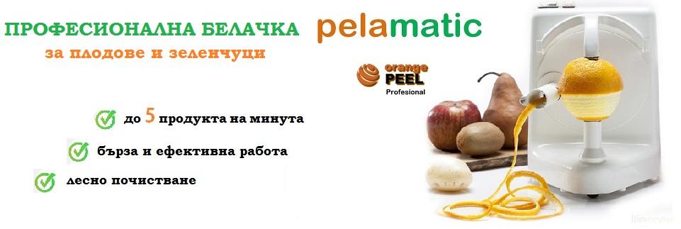 peeler_1